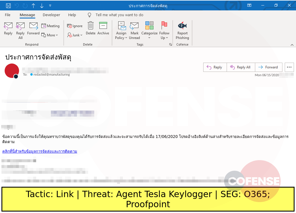 Real Phishing Example: The delivery-themed phishing example targets organizations in Thailand promising shipping information at the embedded link. The victim will end up with a case of Agent Tesla.