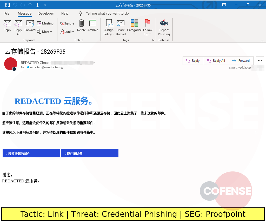 Real Phishing Example: This mail storage-themed attack directs the recipient to a credential harvesting page customized with the recipient's email domain name, lending a sense of veracity to the site.